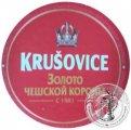 kru188a