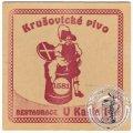 kru197a