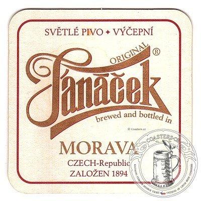 uhersky-brod-janacek-030a