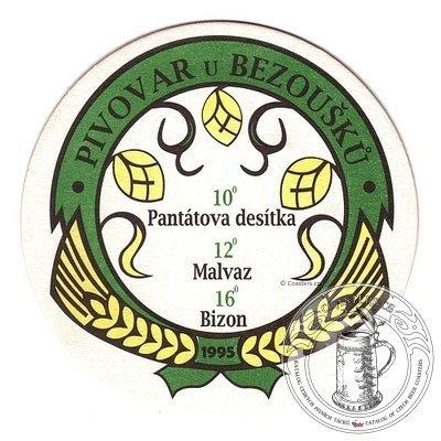 pru001